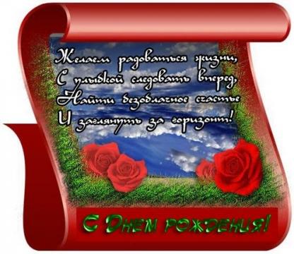 http://2berega.spb.ru/content/media/pic/std/1000000/244000/243714-f1ae983d114e7913.jpg