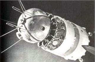 """С мая 1960 года начались натурные испытания корабля  """"Восток """".  Его конструкция."""
