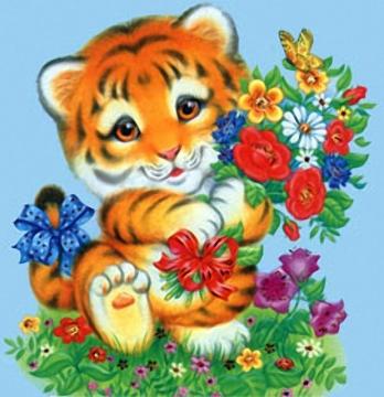 Открытка, тигрята открытки с днем рождения