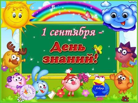 513533-c9eca730b2390068.jpg